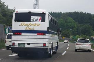 バスに「がんばろう!東北」