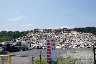 野田村災害廃棄物仮置場 (1)