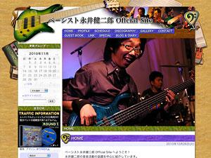 ベーシスト永井健二郎 Official Site