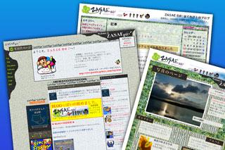 HAYAの過去のサイトのイメージ図